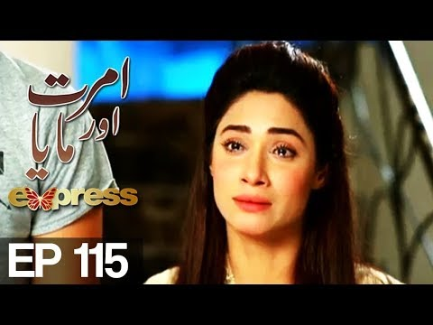 Amrit Aur Maya - Episode 114 - Express Entertainment Drama