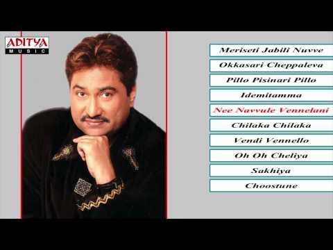 Kumar Sanu (Singer) || Telugu Movie Songs || Jukebox