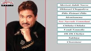 Kumar Sanu (Singer)    Telugu Movie Songs    Jukebox