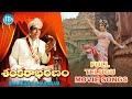 Sankarabharanam Full Movie | J V Somayajulu, Manju Bhargavi | K Viswanath | KV Mahadevan