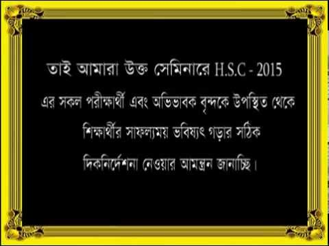 Free Seminar on University Admission for HSC-2015 by BBC '12