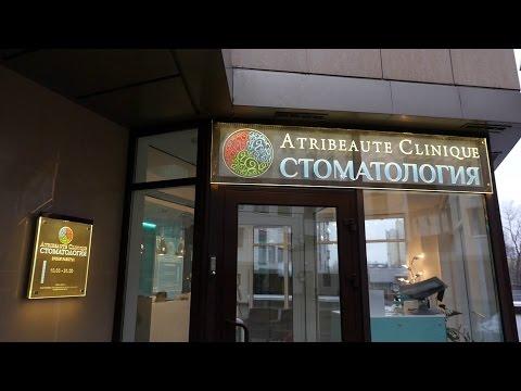 Интерьеры отделения эстетической стоматологии Атрибьют Клиник