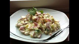 Вкусный весенний салат с редиской.Самый простой и быстрый рецепт.