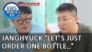 What these men need is..soju☆ LOL  [Battle Trip/2018.07.15]