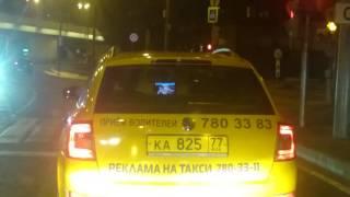 таксист смотрит порево