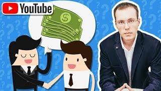 Спонсорские подписки на YouTube. Дополнительный заработок на канале 2018