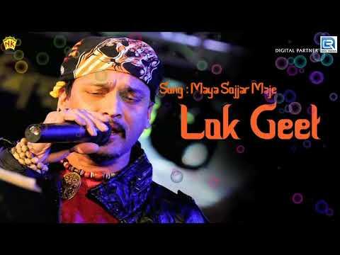 Maya Sojjar Maje - Assamese Kamrupi Lokogeet | Zubeen Garg | Devotional Song | Zubeen Garg Official