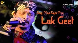 Maya Sojjar Maje Assamese Kamrupi Lokogeet Zubeen Garg Devotional Song Zubeen Garg.mp3
