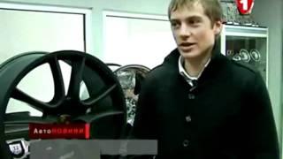 Автомобильные диски от Аверс-Центр(, 2011-07-27T06:13:37.000Z)