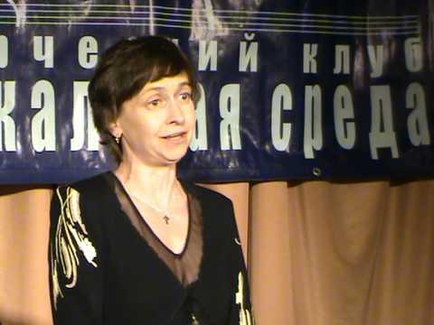 Музыкальная Среда 25.01.2012. Часть 5