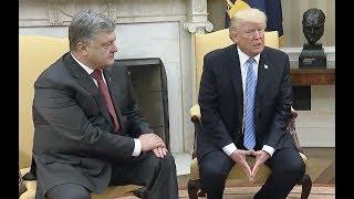Trump Meets Ukraine President Petro Poroshenko - Comments On Otto Warmbier Death