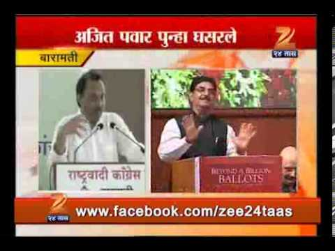 Baramati Ajit Pawar Bad Language On Gopinath Munde 0207