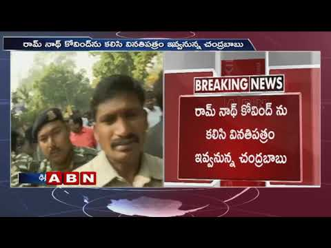 CM Chandrababu Naidu holds Rally from AP Bhavan to Jantar Mantar in Delhi | ABN Telugu
