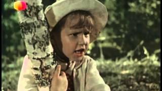 Девочка ищет отца 1959