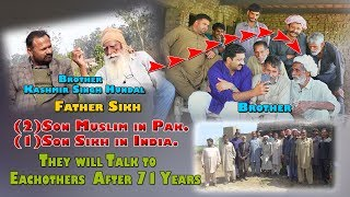 Hundal Sialkot! Two Bro Muslim In Pak & 1 in Bro Ind !They Will Talk To Eachothers After 71 years