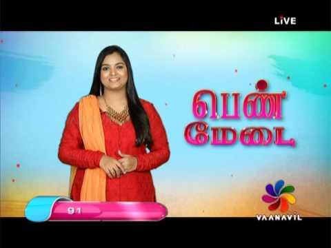 Penn Medai Live 26-04-17 Vaanavil Tv Show Online