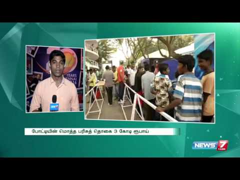ATP Tennis tournament in Chennai | Howzatt | News7 Tamil