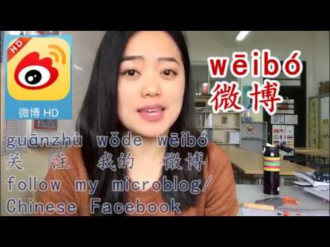 What Is Chinese Facebook, Google And Youtube?