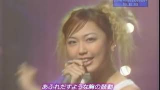 Video S.E.S. - Love (Live, Japan 2000) download MP3, 3GP, MP4, WEBM, AVI, FLV Mei 2018