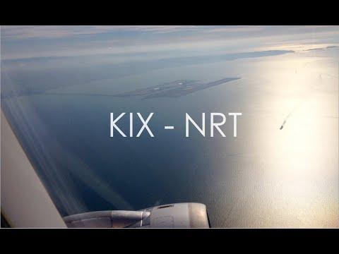 Landing into Narita International Airport (KIX to NRT)