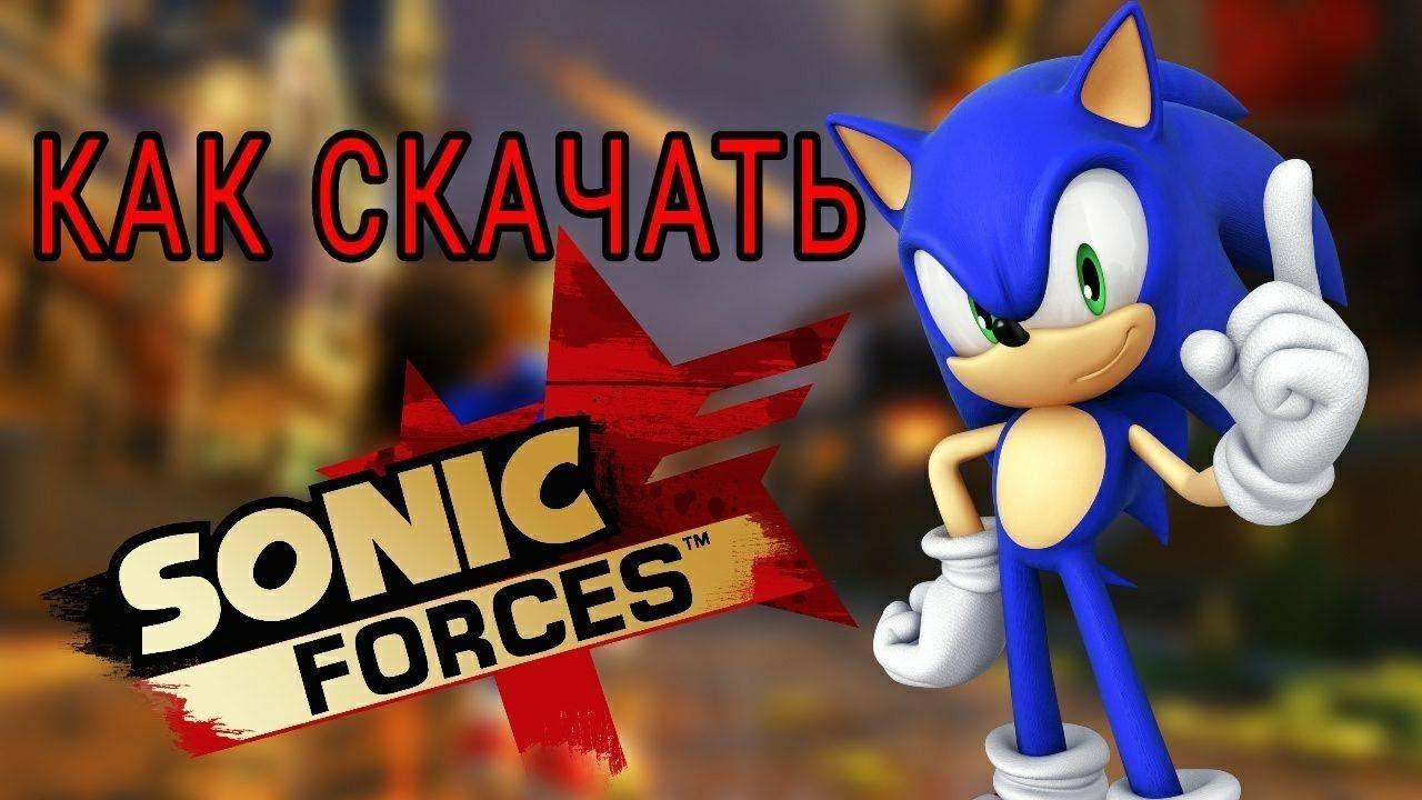 Sonic Adventure DX Director's Cut / + RUS - скачать бесплатно ...   720x1280
