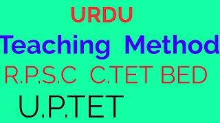 Urdu Teaching Method Obj Ques. & Ans.