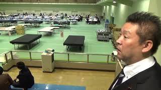 中曽ちづ子当選確実の瞬間 立花孝志ガッツポーズ thumbnail