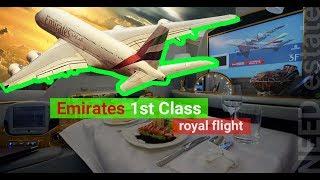 UAE 🇦🇪 Emirates Airlines 1st  class: Airbus A380