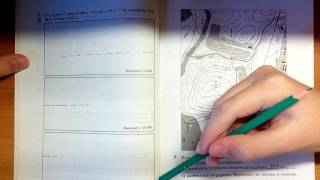 видео география 6 класс рабочая тетрадь