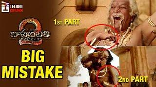Baahubali 2 Big MISTAKE | SS Rajamouli Mistake in Baahubali 2 | Prabhas | Rana | Anushka | #WKKB