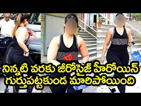 This Top Tollywood Heroine Looking So FAT After Marriage   Gossip Adda