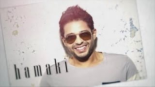 Mohamed Hamaki New Album  Men Albi Baghanni soooooon 2012
