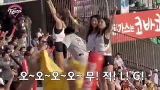 [트윈스타임즈] 승리의 노래 응원가 영상