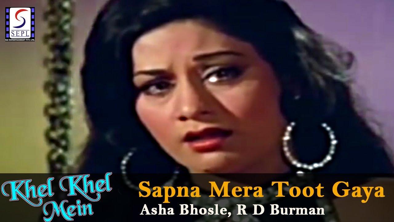 Sapna Mera Toot Gaya - Asha Bhosle, R D Burman @ Khel Khel Mein - Rishi  Kapoor, Neetu Singh
