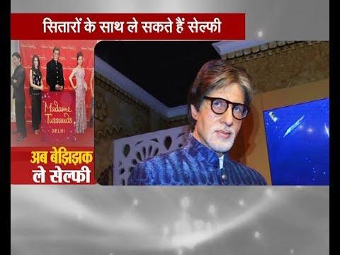 Meet Celebrities in Delhi || Madame Tussauds Museum opens for Public