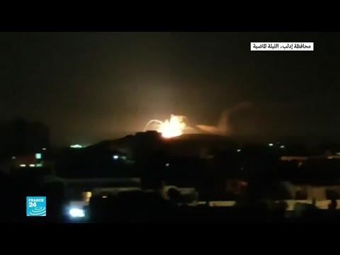 سوريا: مقتل 21 مدنيا بينهم 10 أطفال في قصف للجيش السوري وغارات روسية على إدلب  - نشر قبل 2 ساعة