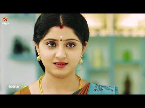 Ponnukku Thanga Manasu 01-10-2018 to 18-10-2018 Vijay Tv Serial Promo