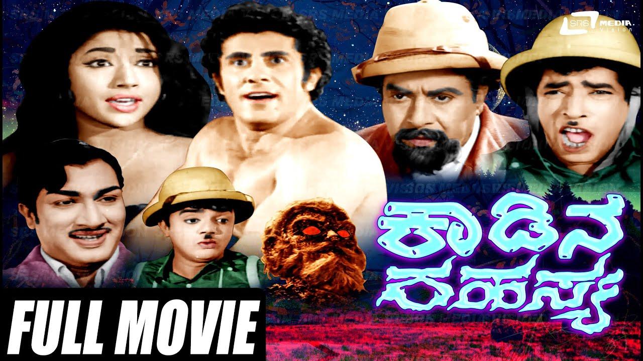Ratnagiri rahasya kannada movie songs / Calcio campionato di