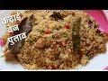 Kadhai Veg Pulao | इस तरह कढ़ाई में बनाये खिला खिला वेज पुलाव | Rice Recipes in Hindi