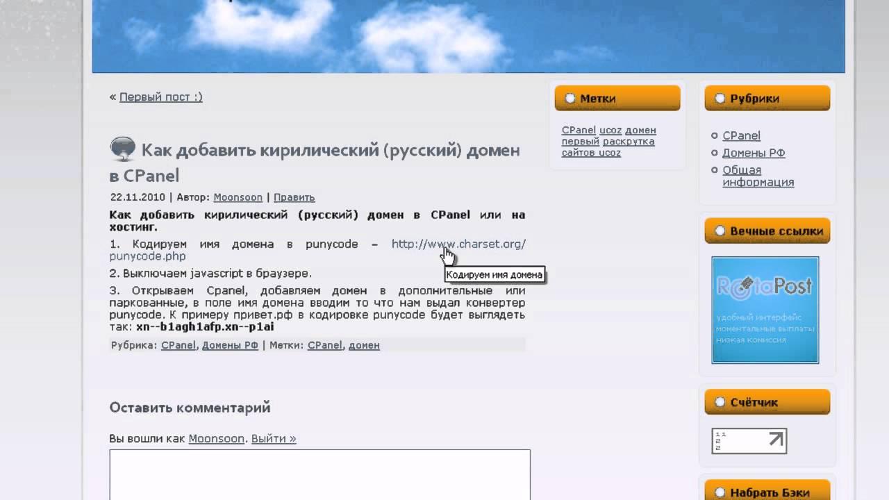 russkiy-domen
