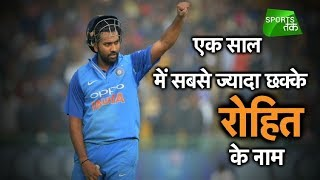 Rohit - The New Sixer King | Sports Tak