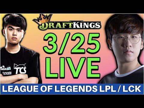 DRAFTKINGS League of Legends LPL LCK PICKS WEDNESDAY 3/25 PICKS | LOL DFS PICKS
