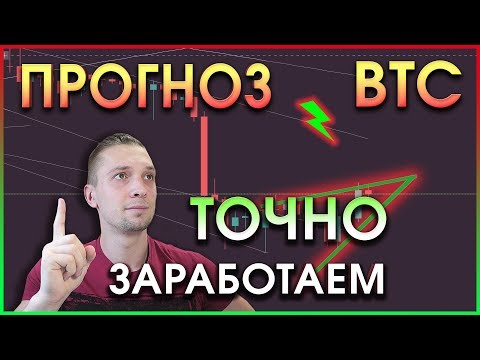 🔔 Курс биткоина прогноз, 🔍 обзор криптовалют, вася бтц, Альты теханализ, эфириум, курс криптовалют