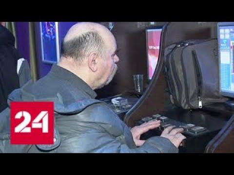 Ходили в торговый центр не покупать, а играть: игроки задержаны, автоматы изъяты - Россия 24