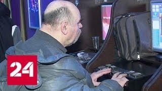 [01.05] Ходили в Торговый Центр не Покупать, а Играть | Москва Казино Вулкан Азартные Игры
