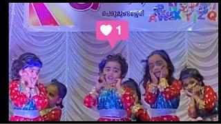 AMBILI MAMANU KAMBILI | folkdance 💃| school fest memories 3 | baby aysha and friends on the floor |