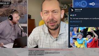 Путин раздражён!!!: @Роман Цимбалюк поёт ЛА-ЛА-ЛА-ЛА  в эфире \