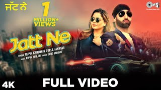 Jatt Ne (Gurlej Akhtar, Rupin Kahlon) Mp3 Song Download