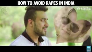 लड़कीया इस विडियो को जरूर देखे || लड़के इस विडियो को न देखे || Funny Video 2017