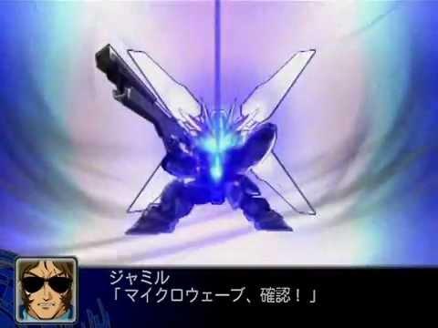 【スパロボZ】ガンダムX サテライトキャノンのセリフ集